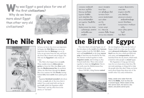 Samples pages from our book: Ancient Egypt